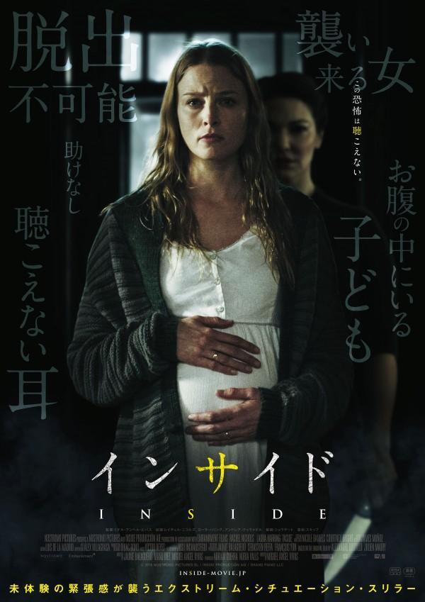 7月13日(金)、TOHOシネマズ 六本木ヒルズほか全国公開決定!